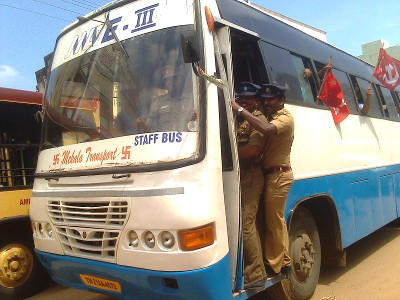 AICCTU Workers Arrested1
