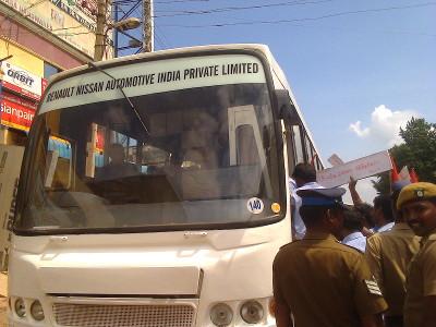 AICCTU Workers Arrested2