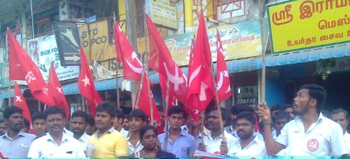 Sriperumbudur Strike