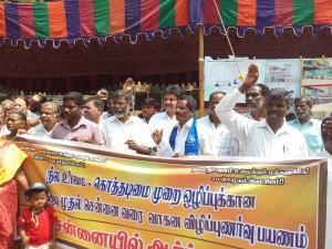 Com. Udaya Kumar of PMANE leading the Sloganeering