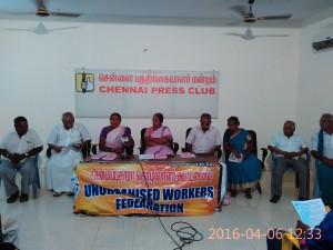 Press Meet by UWF Leaders