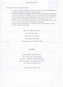 Pamphlet 2