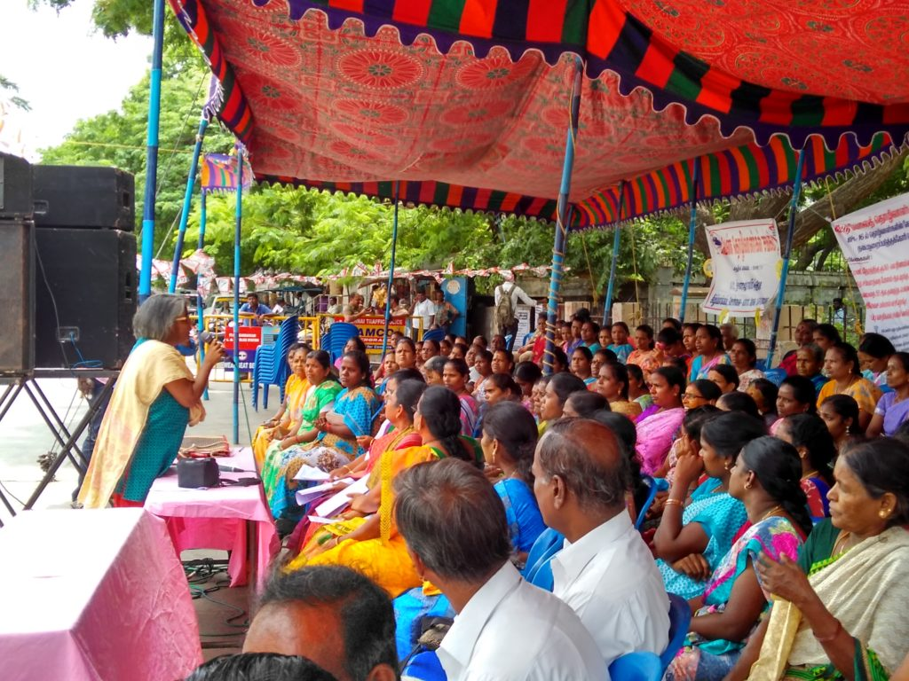 V. Geetha addressing the workers