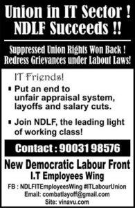 NDLF poster on IT Unions