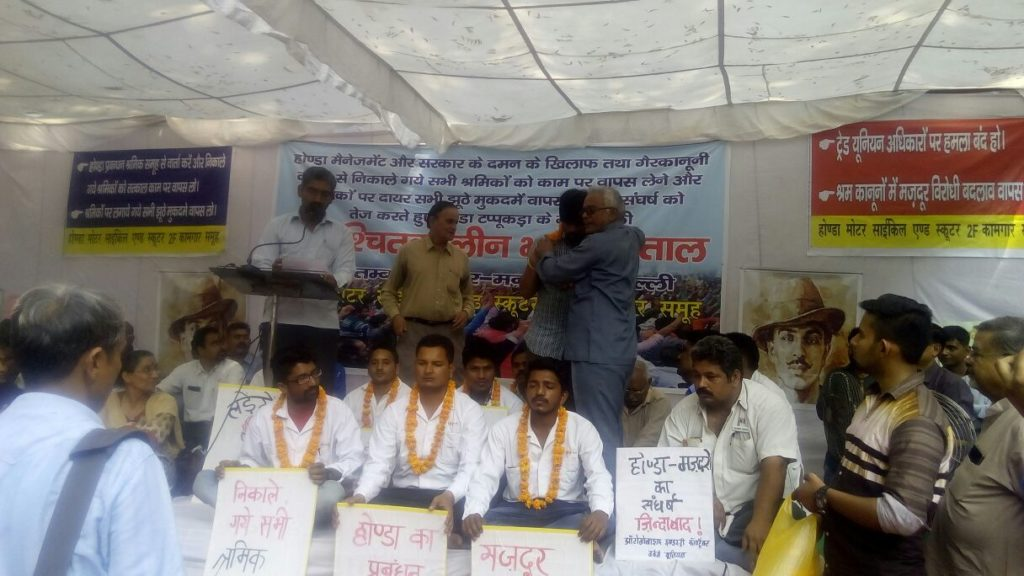 HMSI Workers on Hunger Strike at Jantar Mantar