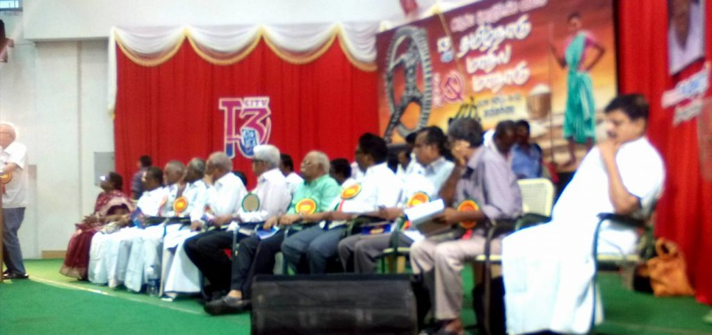citu-state-conference