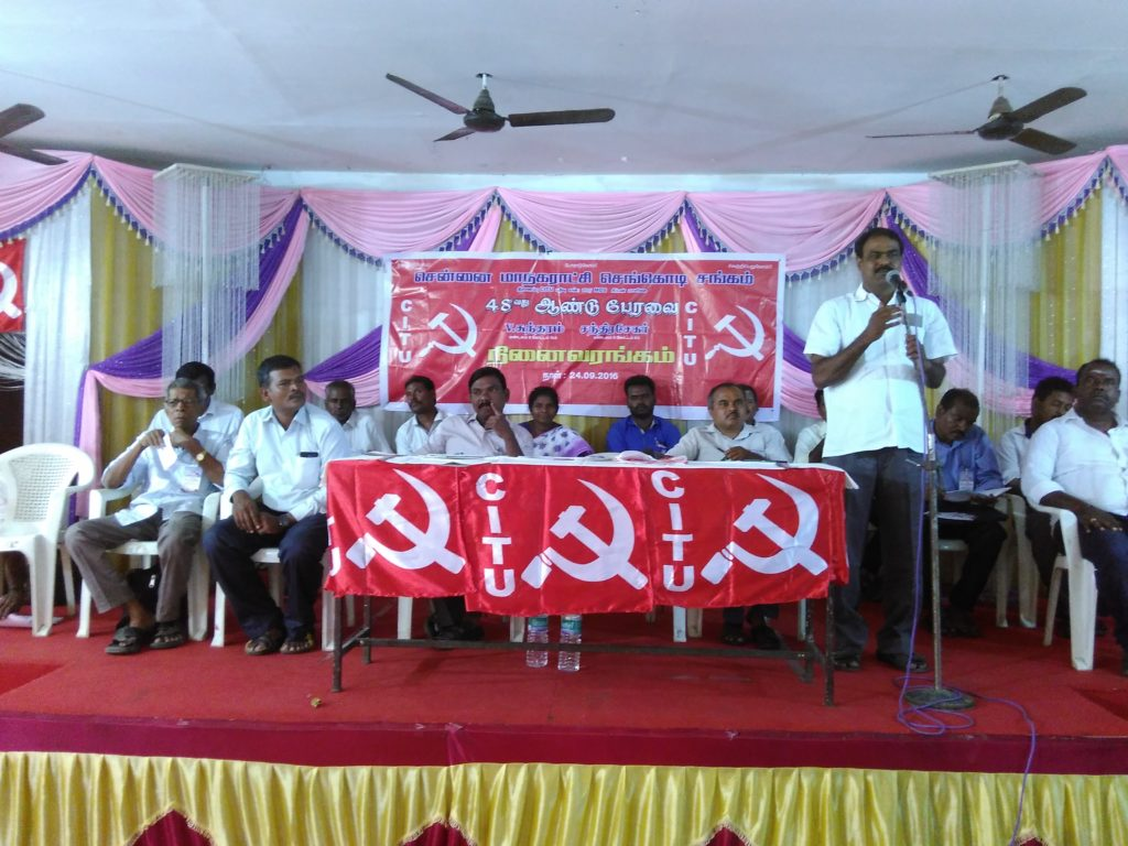 Com. Sundarrajan, President of Red Flag Union