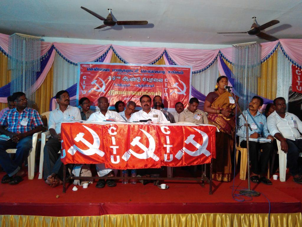 Com Nagamani addressing workers at the Conference