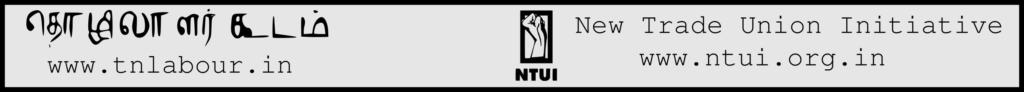 logo_tamil